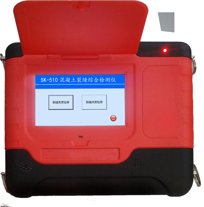 裂缝测深仪_SK-510混凝土裂缝综合检测仪 - 天津市津维电子仪表有限公司